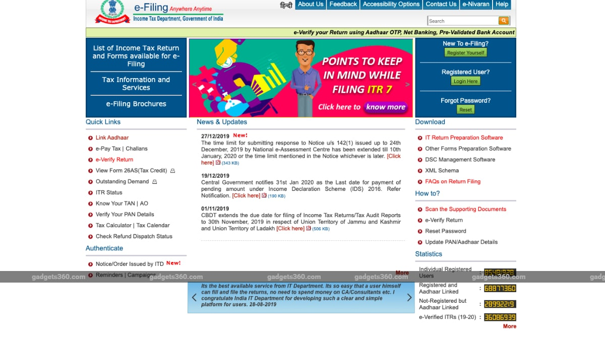 income tax website step