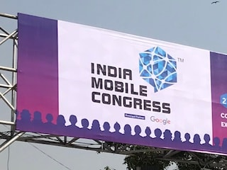 Inside India's First Mobile Congress