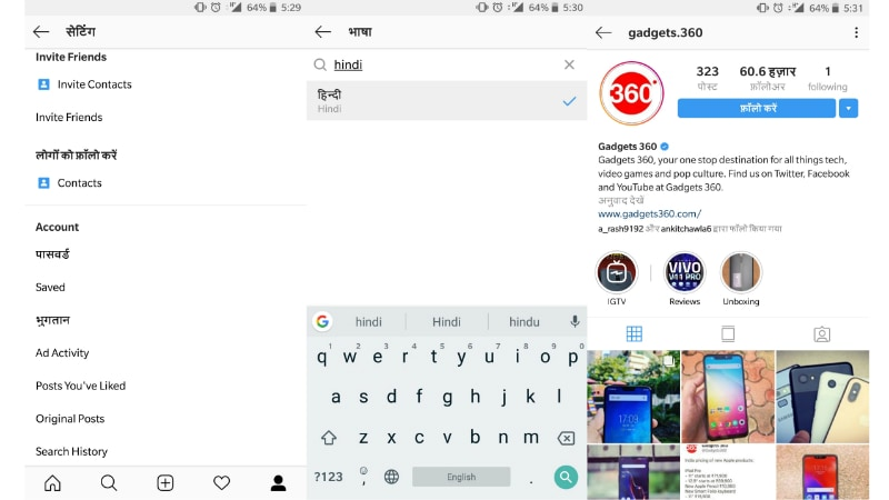 instagram hindi gadgets 360 Instagram Hindi