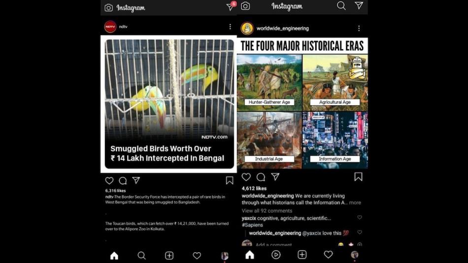 Uygulama Ana Sayfasında Instagram Spotted Test Özel Makaralar Düğmesi