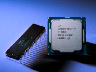 Intel Core i7-8086K Limited Edition Announced, New 28-Core CPU Teased at Computex 2018