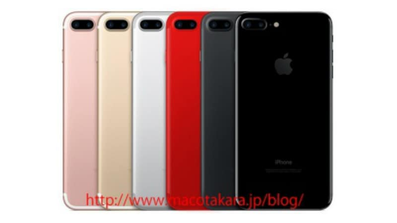 iPhone 7s, iPhone 7s Plus to Launch in Red Casing Next Year: Report