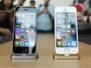 iPhone SE 19,990 रुपये में हो जाएगा आपका