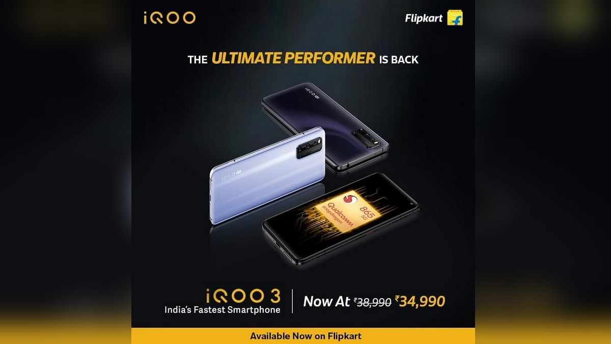 iQoo 3  की बिक्री ग्रीन और ऑरेंज ज़ोन में शुरू, फ्लिपकार्ट के ज़रिए