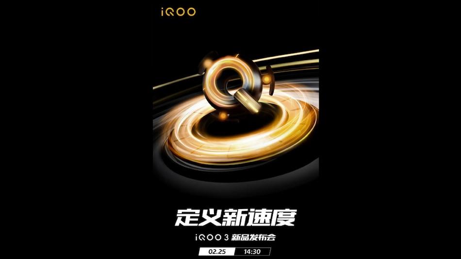 பிப்ரவரி 25-ல் வெளியாகிறது iQoo 3 5G ஸ்மார்ட்போன்!
