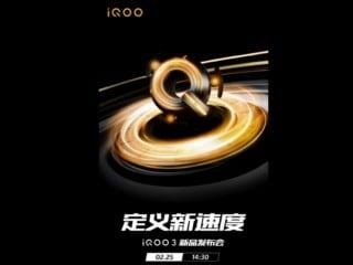 iQoo 3 5G स्मार्टफोन 25 फरवरी को होगा लॉन्च, ये होगी खासियत