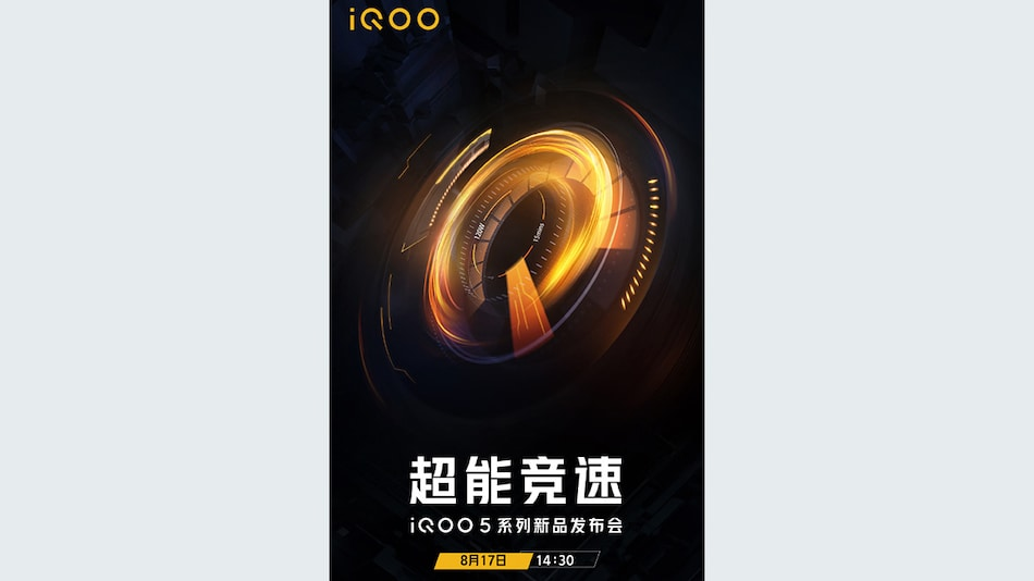 iQoo 5 Series With 120W Fast Charging Support Set to Launch on August 17