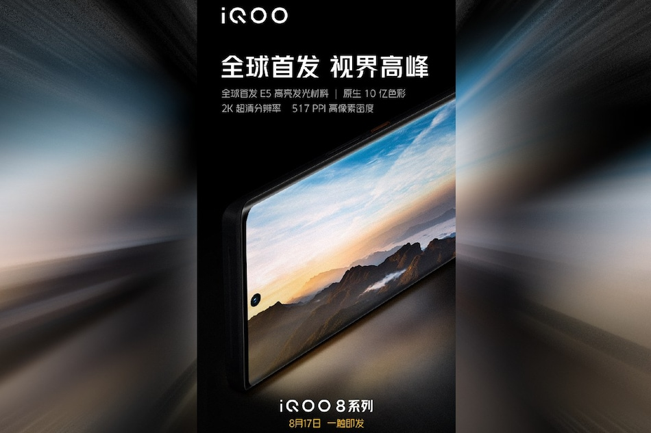 iQoo 8 to Feature Samsung's E5 Display With 2K Resolution, Company Teases Ahead of August 17 Launch