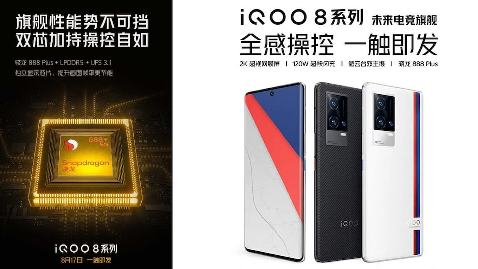 iQoo 8 Specifications Teased Ahead of Launch, iQoo 8 Pro BMW Motorsport Edition Leaked