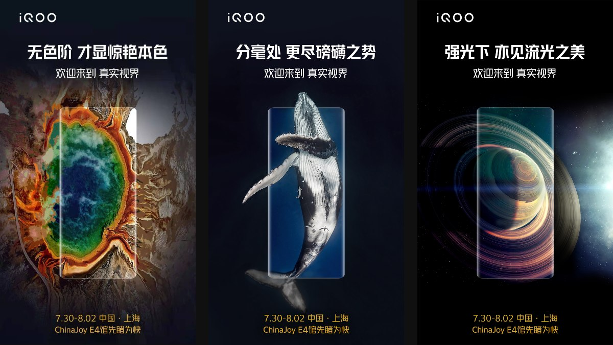 120hz Display May Be Equipped With Iqoo 8 Series, Specifications Leaked