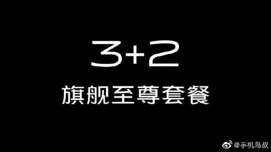 iQoo Neo 3 விவரங்கள் வெளியாகின!