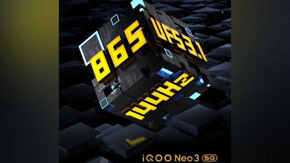 iQoo 3 Neo 5G जबरदस्त 144Hz डिस्प्ले के साथ 23 अप्रैल को होगा लॉन्च