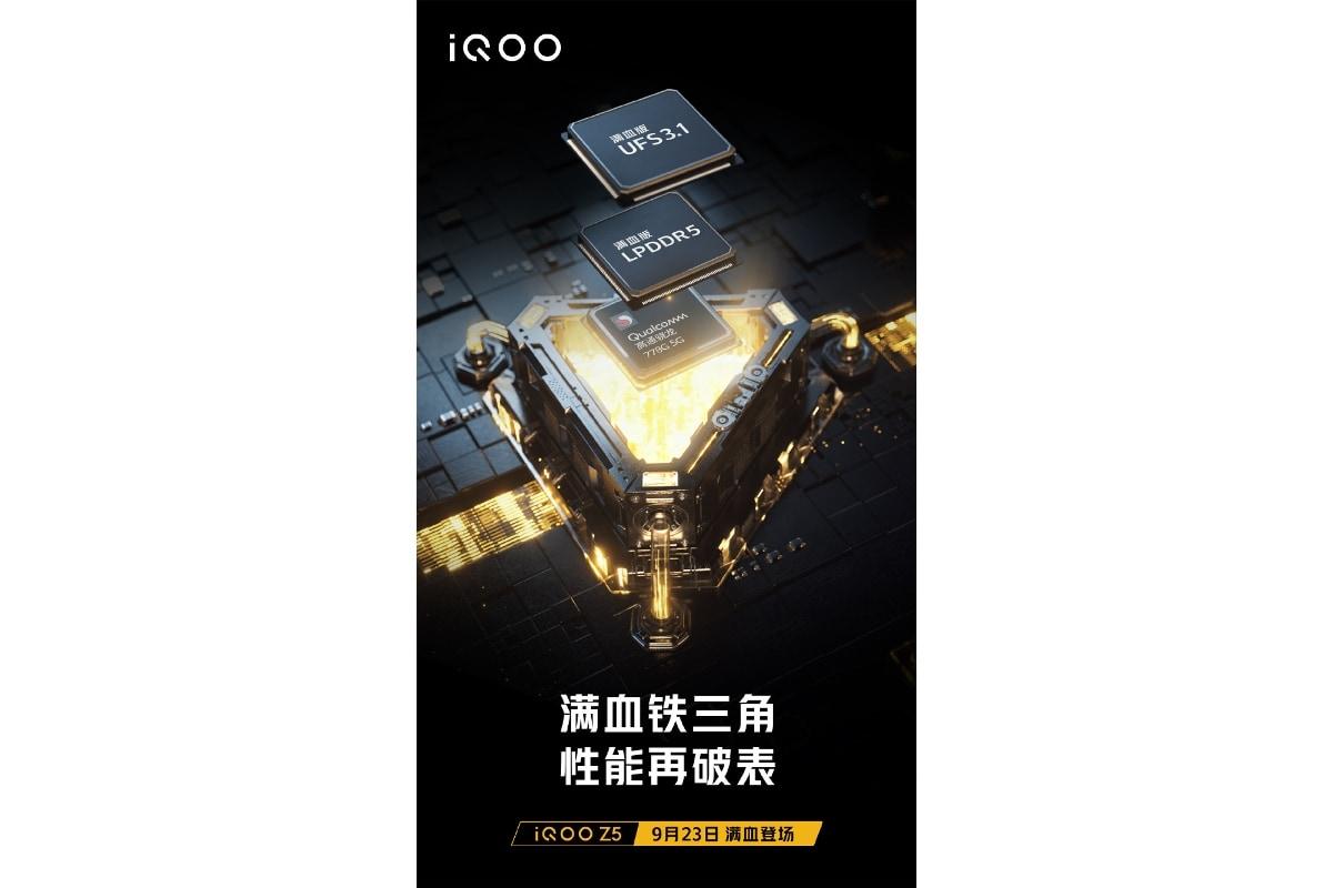 iqoo z5 specifications teaser weibo iQoo Z5