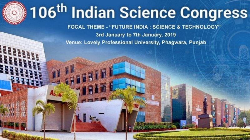 Indian Science Congress: PM Modi to Inaugurate Science Meet on January 3