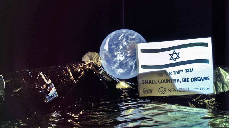Israel's First Spacecraft to Moon Sends Selfie
