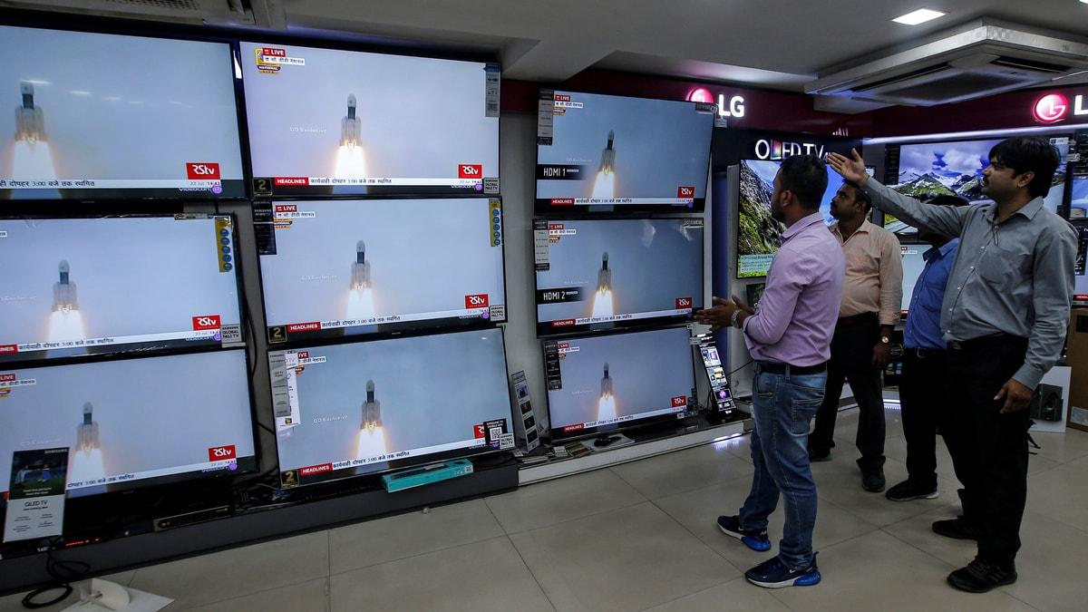 Chandrayaan-2 Successfully Enters Lunar Transfer Trajectory: ISRO