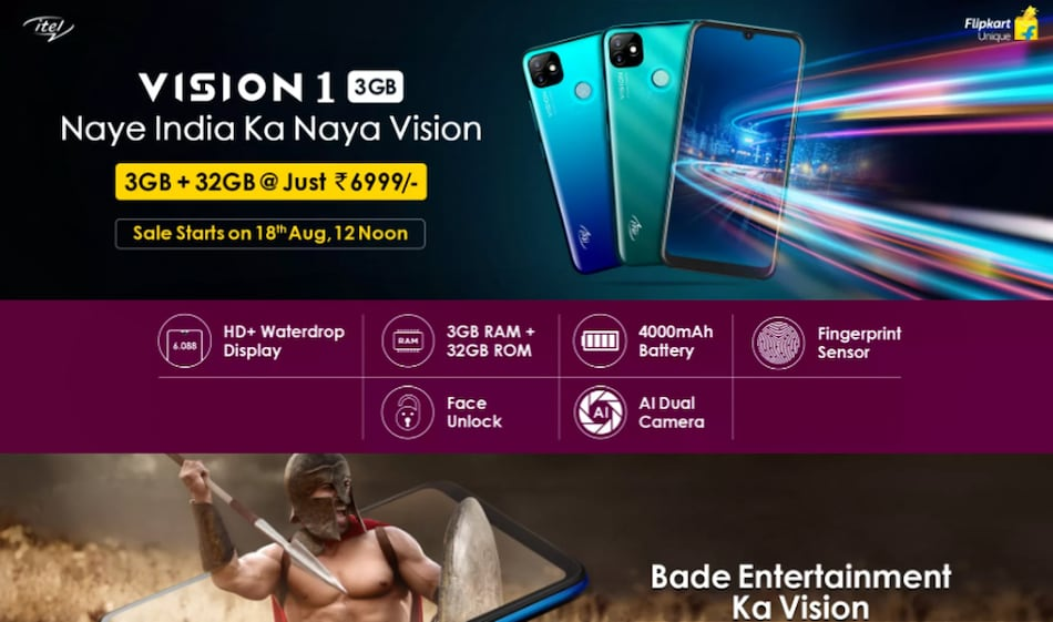 Itel Vision 1 3GB RAM Variant Launched in India: Price, Specifications
