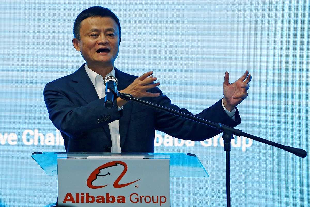 Gurugram Court Summons Alibaba,Jack Ma On Ex-Employee's Complaint