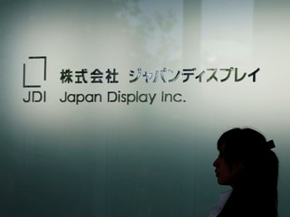 Apple Supplier Japan Display Secures Bailout After Funding Shortfall