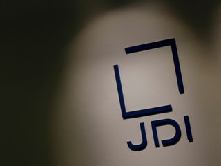 Apple Supplier Japan Display to Get $700 Million Bailout: Report