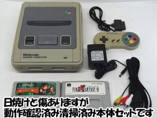 Game On in the Time of Coronavirus: Japan Group Offers Retro Consoles to Cooped-Up Kids