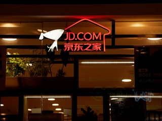 JD.com to Lay Off 10 Percent of Senior Executives This Year: Report