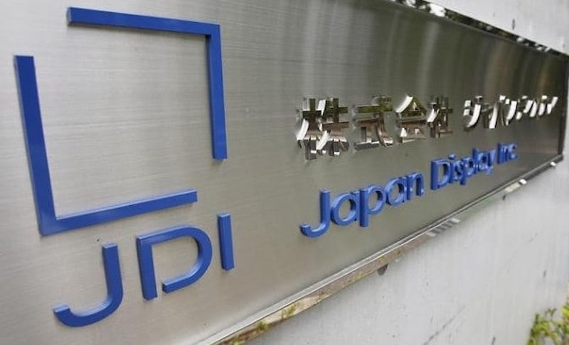 Japan Display to Cut 30 Percent of Its Workforce