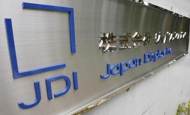 Apple's Troubled Supplier Japan Display to Seek Funding