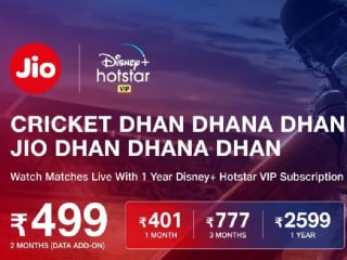 Jio Launches New Rs. 499, Rs. 777 Prepaid Plans With 1-Year Disney+ Hotstar VIP Subscription