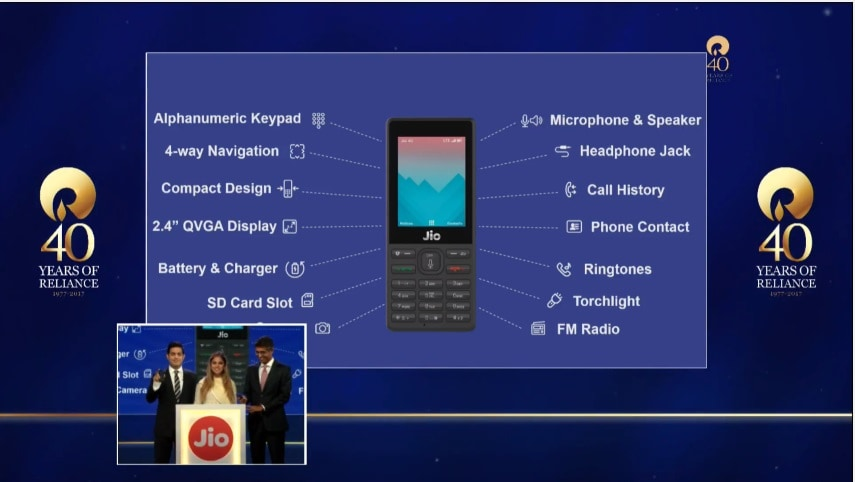 Jio Phone Specifications Features Launched Mukesh Ambani Jio Phone specs specifications