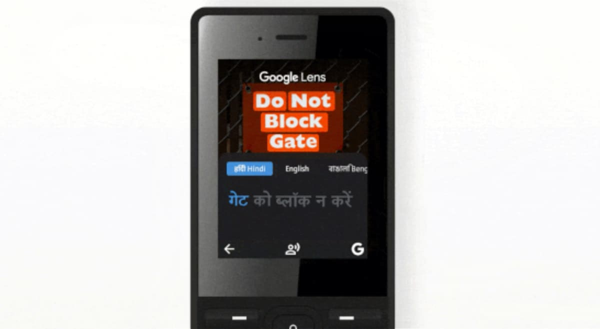 Jio Phone Other Kaios Users In India Get Google Lens Support Via Google Assistant Technology News