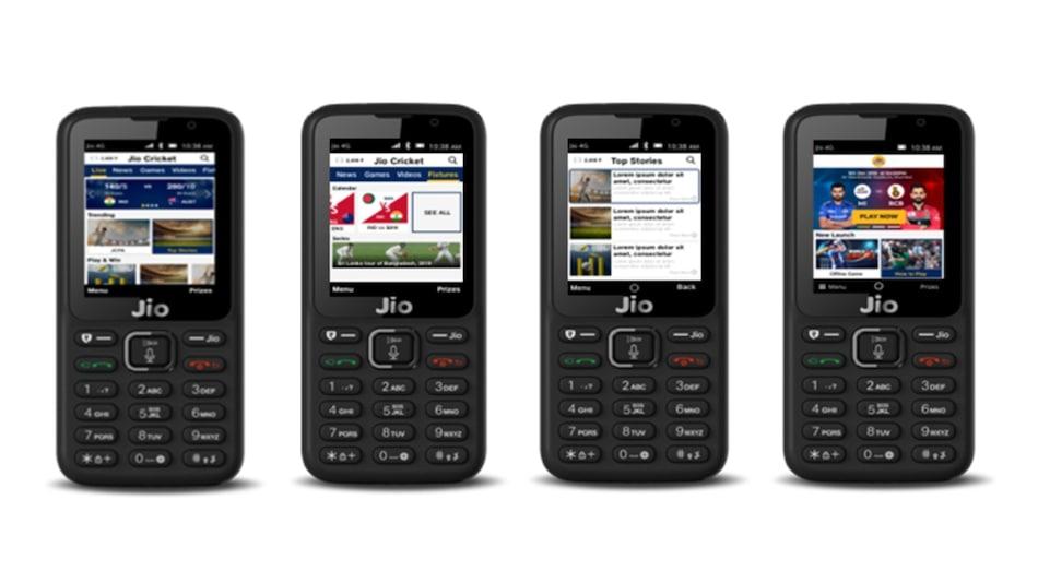 Jio Phone में जुड़ा JioCricket App, यूज़र्स को मिलेगी क्रिकेट से जुड़ी हर छोटी-बड़ी अपडेट