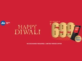 Jio Phone Diwali 2019 ऑफर नवंबर में भी उपलब्ध, 699 रुपये में मिलेगा Jio Phone