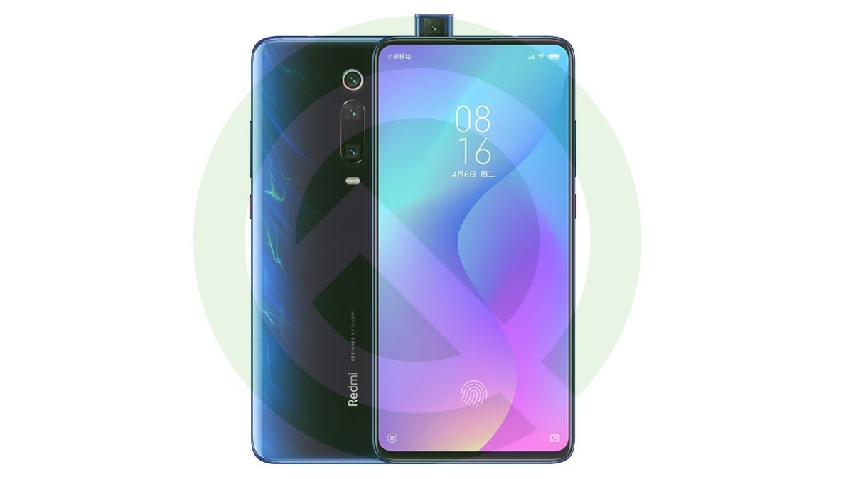 Redmi K20 Pro 12GB RAM Variant Spotted on TENAA, New Colour Options Also Tipped