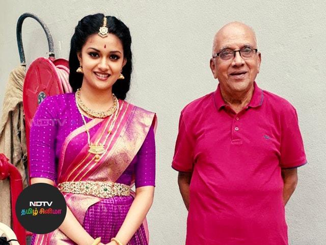 Keerthy Suresh Nadigaiyar Thilagam