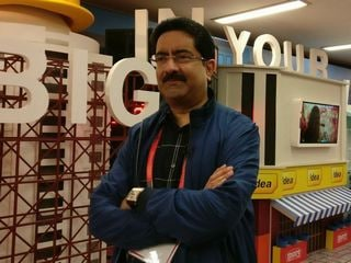 Vodafone Idea to Shut if No Relief Provided by Government: Kumar Mangalam Birla