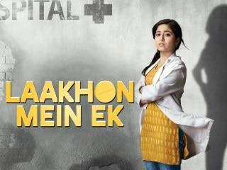 Laakhon Mein Ek Season 2 Trailer — Biswa Kalyan Rath Trains His Lens on Government Healthcare