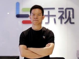 LeEco Said to Plan Sale of $420-Million Beijing Real Estate Amid Cash Crunch
