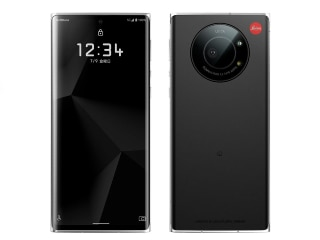 Leica Leitz Phone 1 With 1-Inch Camera Sensor Launched: Price, Specifications