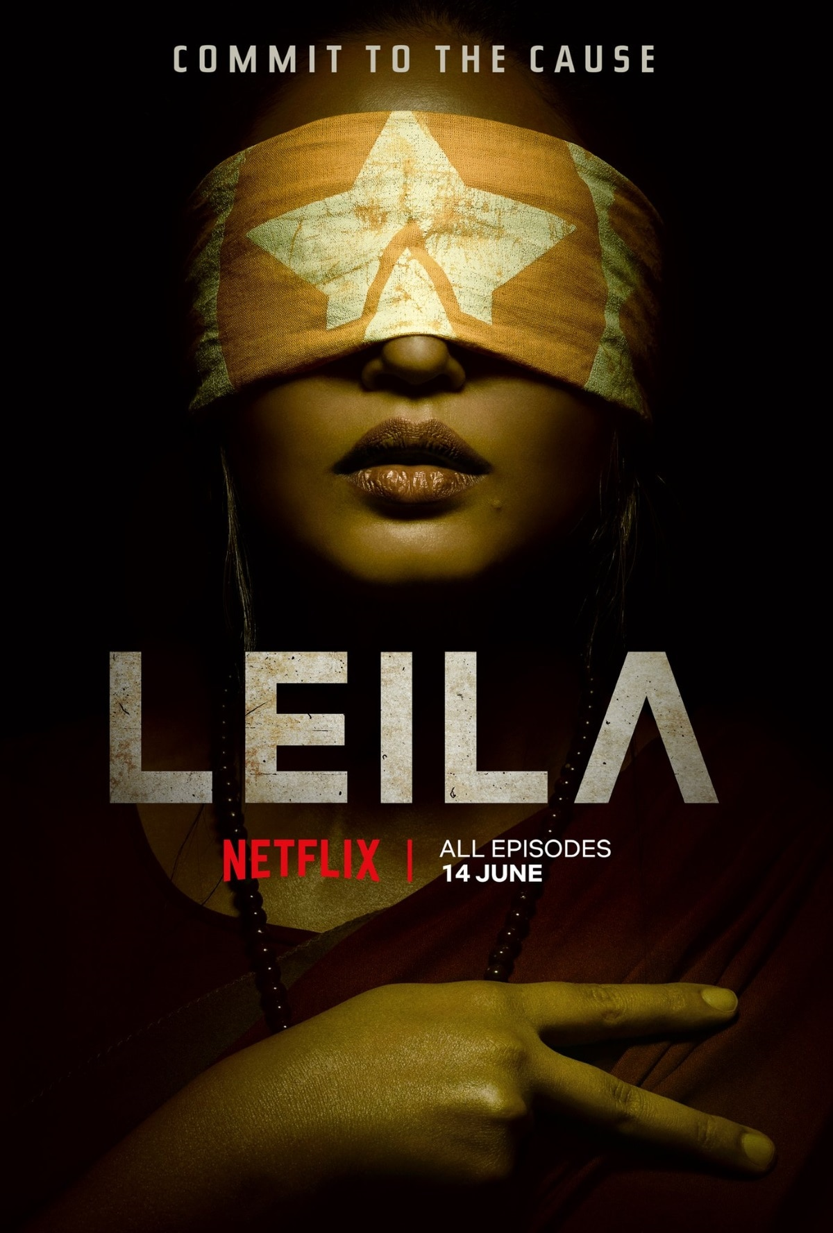 leila poster Leila poster
