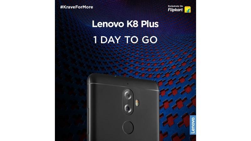Lenovo K8 Plus में हैं दो रियर कैमरे, बुधवार को होगा लॉन्च