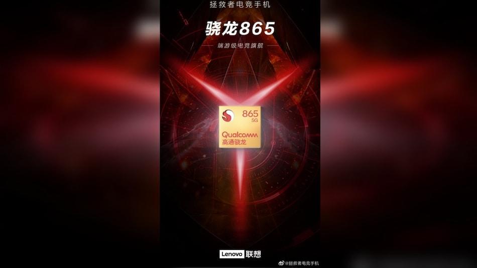 Lenovo's Legion Brand Teases Snapdragon 865 SoC for Upcoming Gaming-Centric Phone