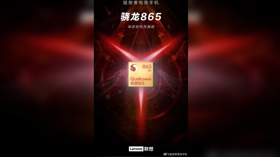 Lenovo's Legion Gaming Phone to Come With 'Disruptive' Cooling System