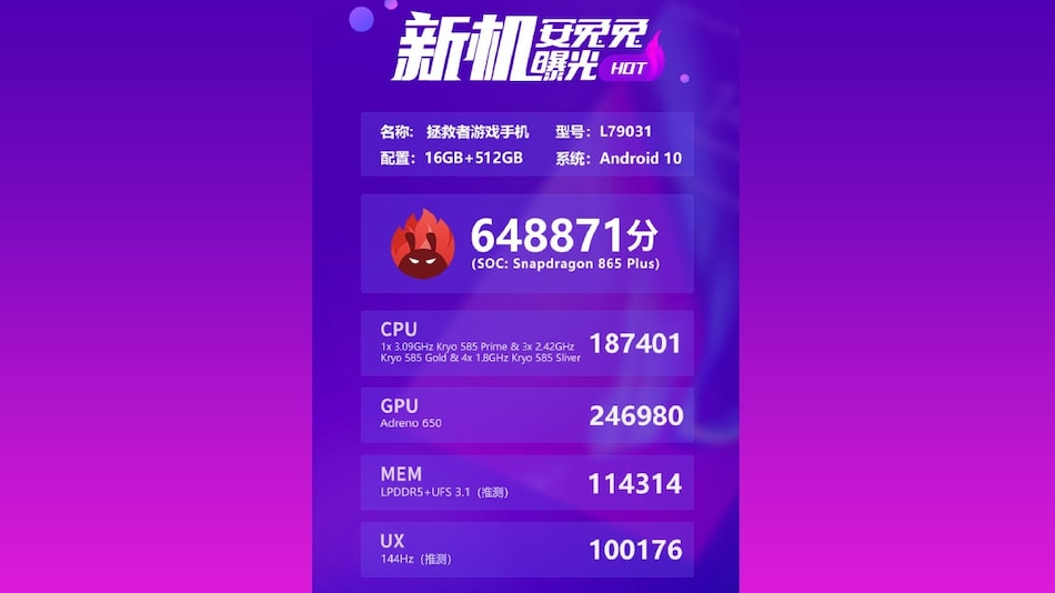Lenovo Legion Gaming Phone Specifications, Performance Tipped on AnTuTu Ahead of July Launch
