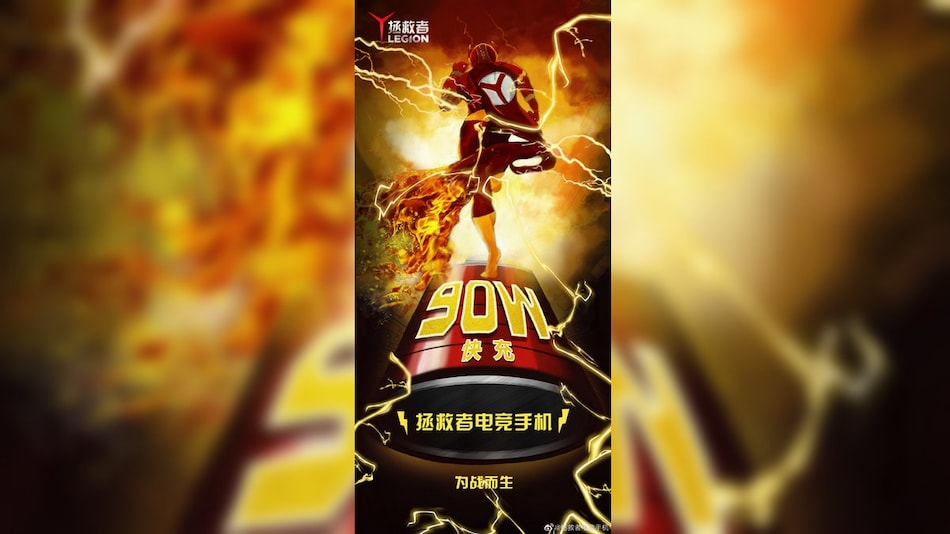 Lenovo Legion Gaming Phone Teased to Feature Staggering 90W Fast Charging Support
