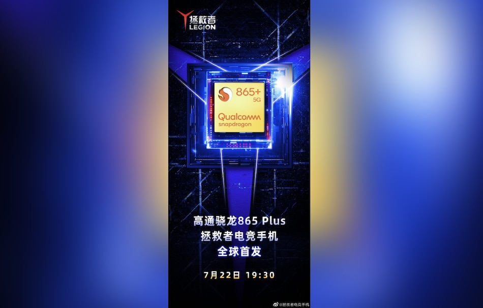 Lenovo Legion Gaming Phone With Snapdragon 865+ to Launch on July 22