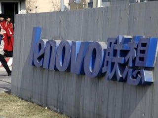 Lenovo Says It Will Not Phase Out Its Own Phone Brand