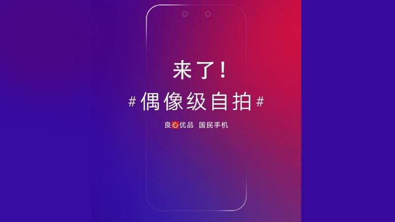 Lenovo S5 Pro With Dual Front Cameras to Launch on October 18, Specifications Leaked on TENAA