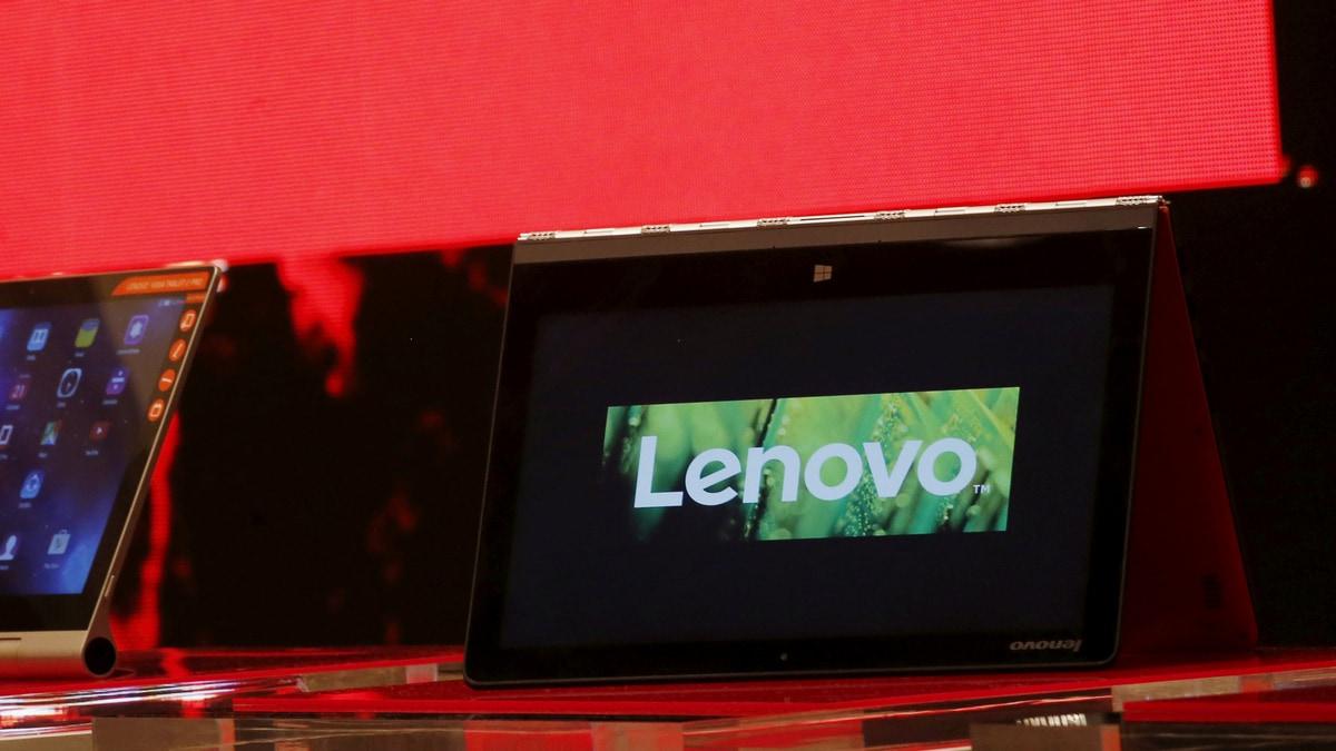 Lenovo, Intel Announce Multi-Year Collaboration on HPC and AI