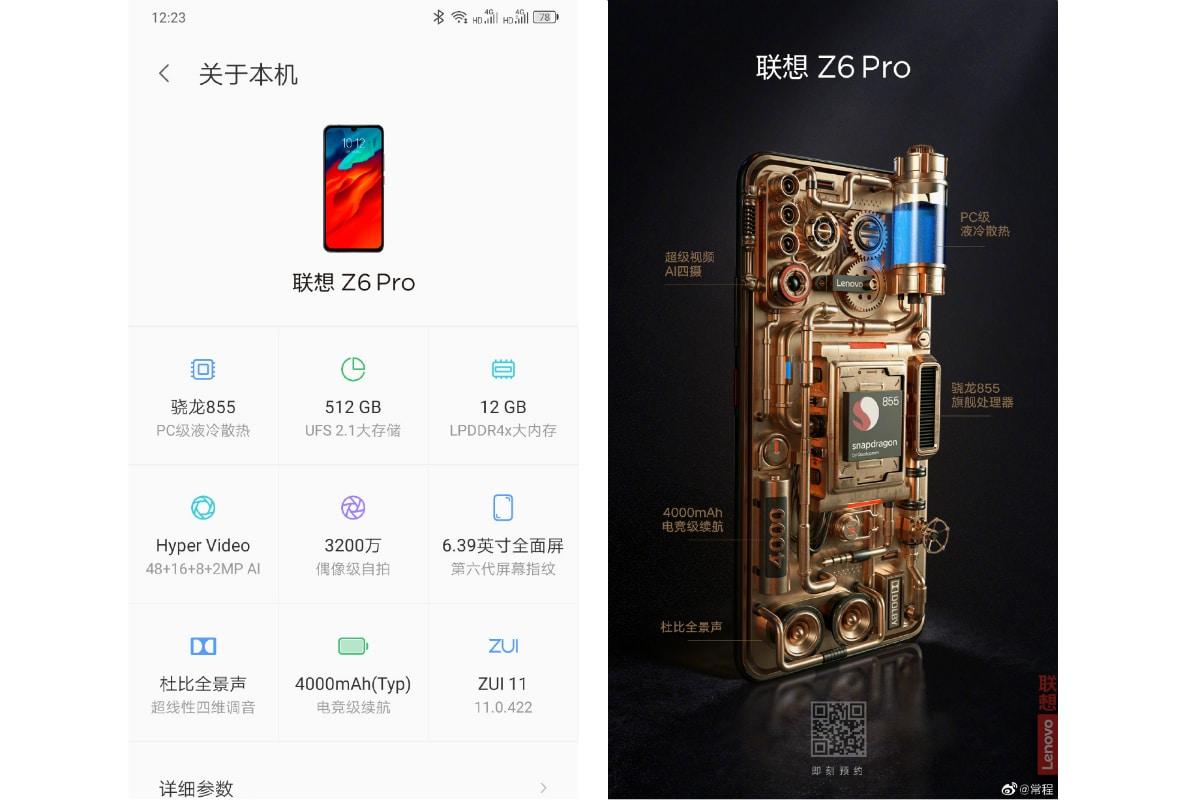 lenovo z6 pro specifications teasers weibo Lenovo Z6 Pro